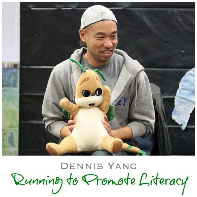 Dennis Yang Literacy for all Children