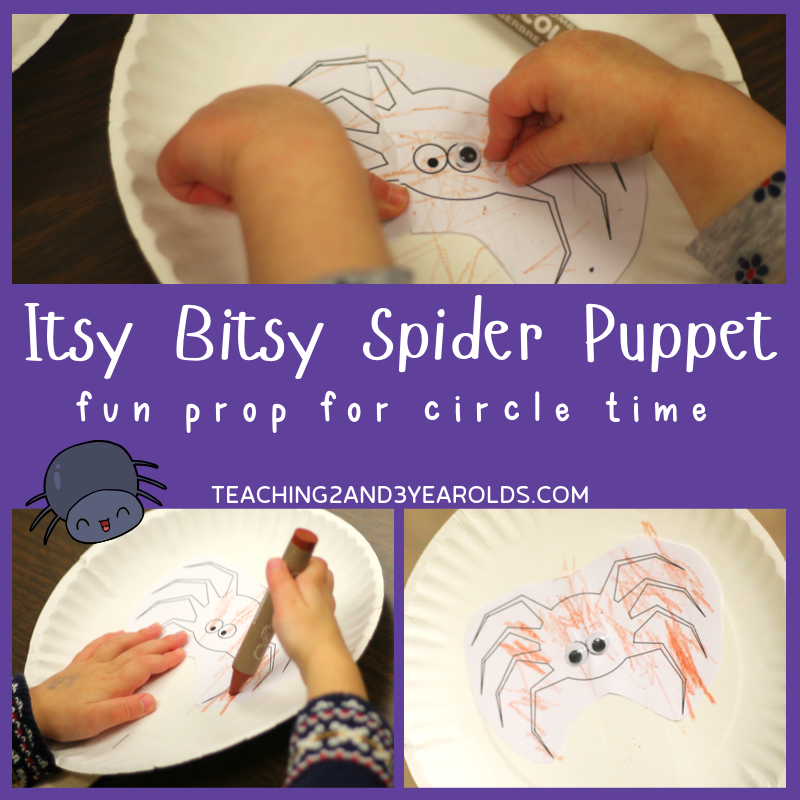 How to Put Together a Toddler Puppet Activity for the Itsy Bitsy Spider (Free Printable)