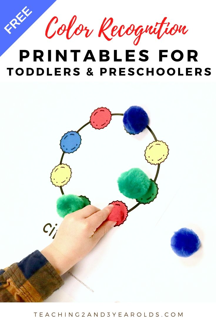 Free Toddler and Preschool Color Recognition Printables